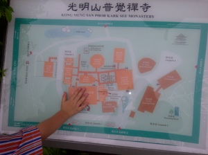 A huge complex