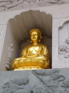 Buddha Lian Shan Shuang Lin Monastery